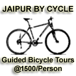 https://sites.google.com/site/tourlish/bicycle-tour