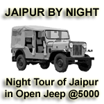 https://sites.google.com/site/tourlish/jaipur-by-night